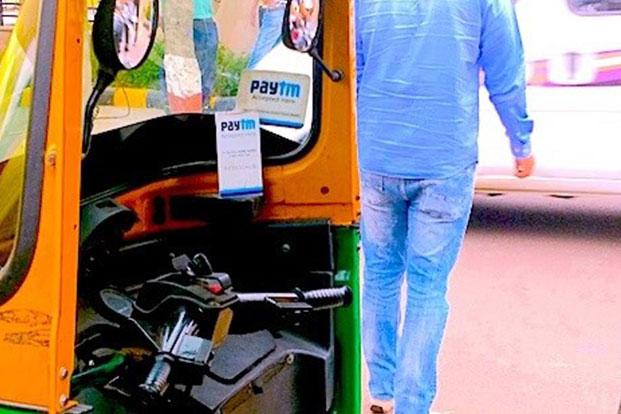paytm-coupons_logo